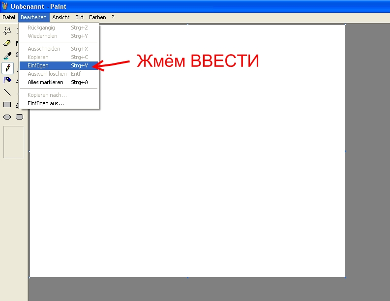 Как сделать надпись ссылку в html