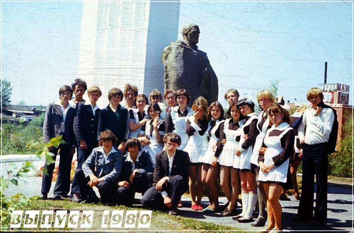 фотография класса за этот год дэн симмонс fb2